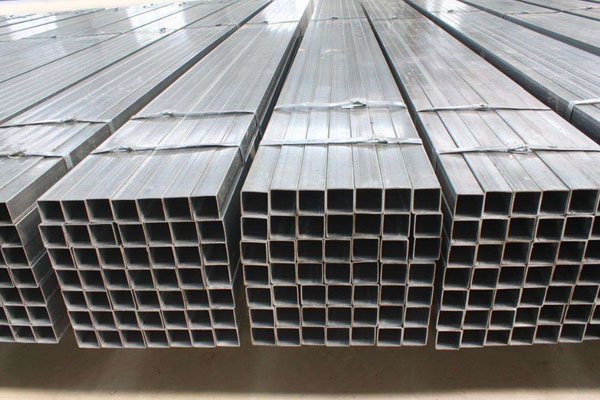 SHS Seamless (Square Hollow Section) Pipes